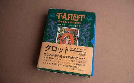 1975 J.K. Tarot front of box with paper cover