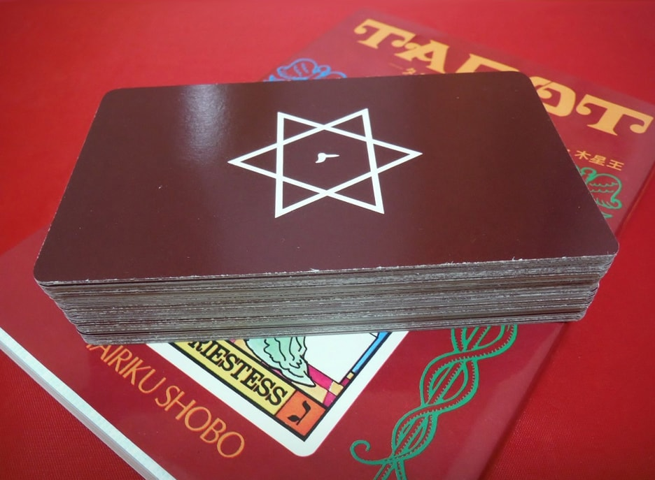 1st edition Waite-J.K. Tarot deck with brown back