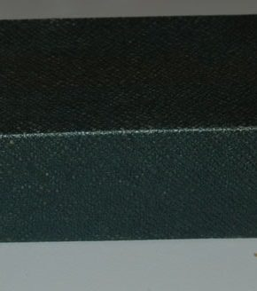 Close up of slipcase color and texture