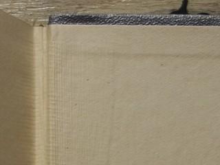 Extreme closeup of the seam binding