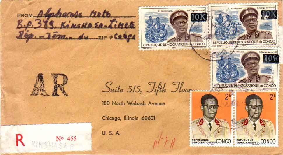 Jan 9, 1969 Congo