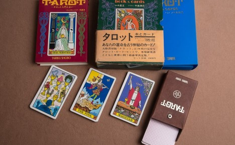 1975 2nd. edition J.K. Tarot set (note card backs)