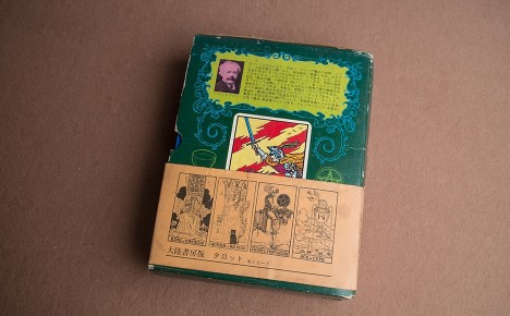 1975 J.K. Tarot back of box with paper cover