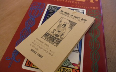 Front cover of Waite-J.K. Tarot deck LWB