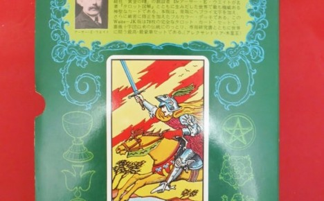 Original back cover of Waite-J.K. Tarot deck box